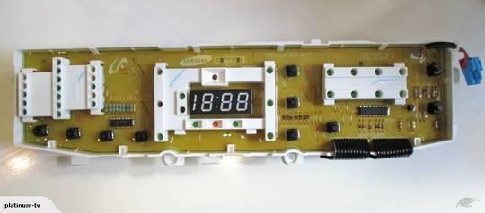 SAMSUNG WASHING MACHINE MAIN PCB / CONTROLLER BOARD FOR SW65V9WIP XSA
