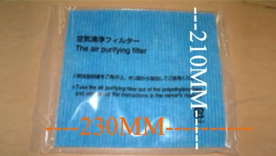 Mitsubishi dehumidifies Air Filter Replacement (washable) deodorising filter MJ-E20TX-A1, MJ-E26VX-A1 MJ-E26SX-A1, *18TXFT,