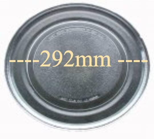sharp Microwave Glass Turntable Plate  292 MM,