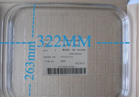 panasonic Microwave Glass RECTANGULAR GLASS MICROWAVE OVEN TRAY NNCF770M, NN-CF770M,NNCF781sM, NN-CF781s.