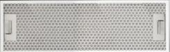 Classique Rangehood Aluminium filter for ONLY CLPP75, *8A7519