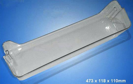 samsung fridge door Bottle Shelf Guard RL34EGPS1/XSA, RT2BS, SLR321MIS, SRL321MIS, SRL322MW, **03798a