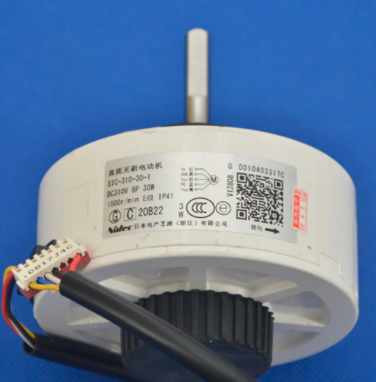 Haier Heat pump Air Con MOTOR indoor unit 51214-A AC WALL AS35NC2HRA(NF), *317C