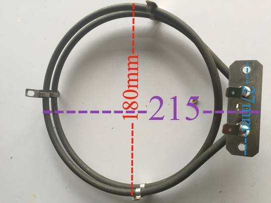 Classique Oven Fan forced Element CL604w, CL627SS, cl604ss, CL604SS, CL624SS, CL624W, CL627W,