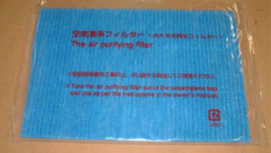 Mitsubishi dehumidifiers Filter MJ-E16VX-A1, MJ-E22VX-A1, MJ-E16SX-A1,