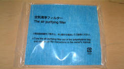 Mitsubishi dehumidifies Air Filter Replacement (washable) deodorising filter MJ-E20TX-A1, MJ-E26VX-A1 MJ-E26SX-A1, MJ-E26RX-A1,