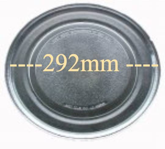 sharp Microwave Glass Turntable Plate  292 MM,
