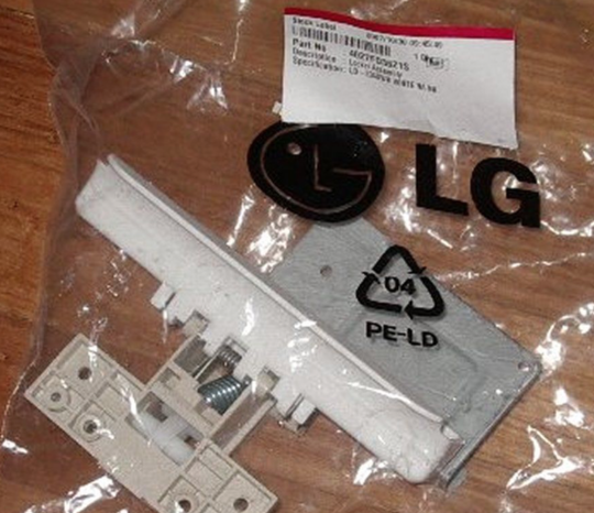 LG DISHWASHER DOOR HANDLE CATCH ASSY Suits  No longer Available ,