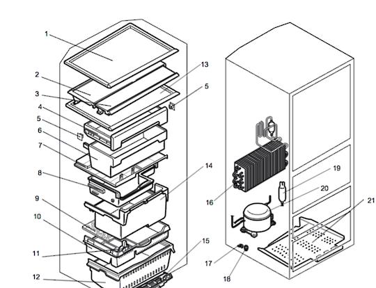 Mitsubishi Fridge Veggie Bin Cover Shelf or COVER VEGE MR375/405B, MR-C375B, MR-C405B, MR-C375C, MR-C405C, MR-C375C-R (includes
