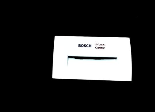 Bosch Washing Machine Dispenser Door Handle WAE20260AU, wae16060au, WAE12060AU, WAE24270AU