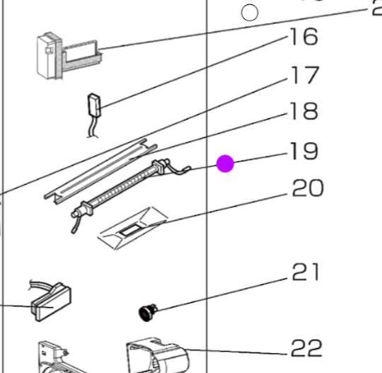 Mitsubishi fridge Defrost Element MR-CX402EJL-w-a, CX402ejl, CX370Ej,