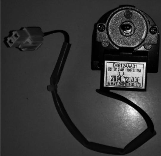 Smeg Fridge Fan Motor Beside Compressor Behind the Fridge d4612aaa31 , sr600x, sr610x, sr620x,