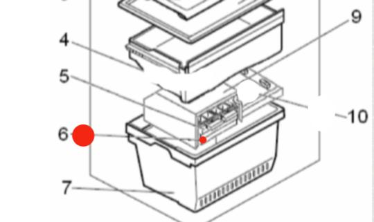 Mitsubishi Box Ice Freezer BF290B,