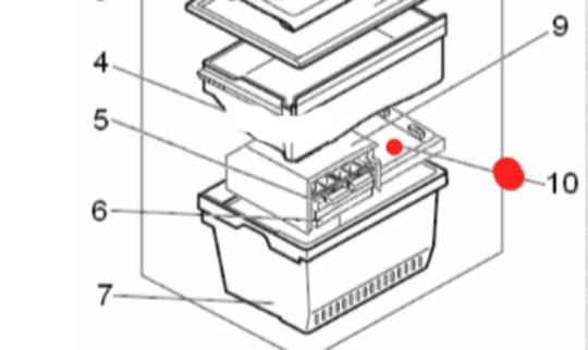 Mitsubishi Tray Freezer BF290B,