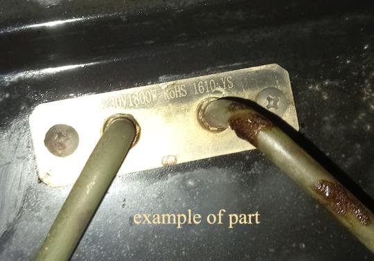 Robinhood Oven Fan Element 1610 YS OBD605K65SS,  1800 Watt *0057