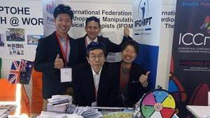 Japanese Delegation Geneva 2019
