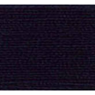 Scanfil Thread 200m Navy 41819
