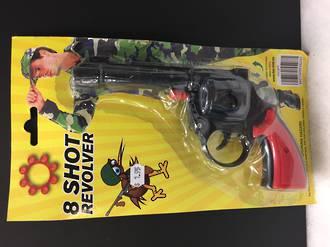 8 Shot revolver FKCAPR