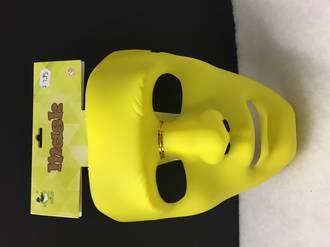 Yellow plain mask