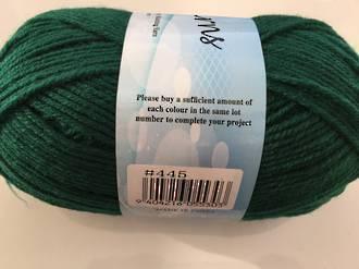 Acrylic Yarn - 8 ply Shade 445