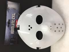 Hockey Mask White XH5899