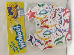 Party treat box