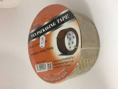 Brown Packing tape - 4.5cm - HD295