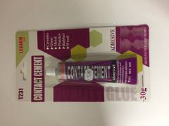 Contact cement glue - 30g - T231