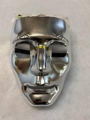 Silver Mask PRD314-SLV