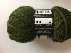 Windsor Wool 8 ply Shade 77