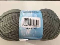 Acrylic Yarn - 8 ply Shade 622