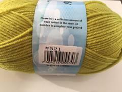 Acrylic Yarn - 8 ply Shade 521