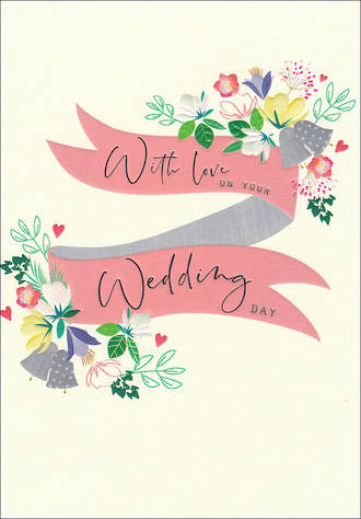 Wedding Card Rio Brights Wedding Banner