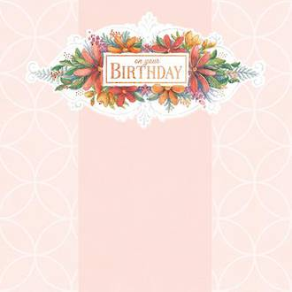Lovelily Birthday Emboss Banner