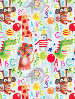 Roll Wrap Jungle Animals 4m