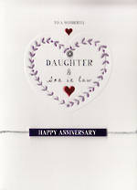 Anniversary Card Daughter & Son-in-Law Wonderful Heart
