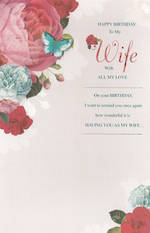 Wife Birthday Card Hallmark Butterfly Roses