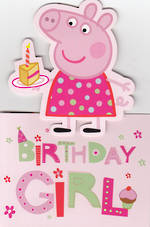 Hallmark Kids' Birthday Card: Girl Peppa Pig