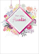 Aunt Birthday Card Urban Bloom For You Auntie
