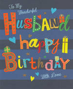 Husband Birthday Card Bingo Bango Text
