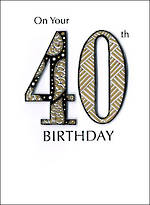 Birthday Age Card 40 General Just A Number