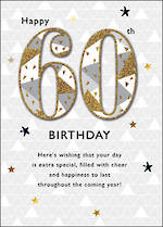 Birthday Age Card 60 Male Just To Say Stars