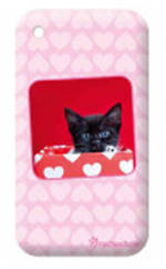 Phone Case 3G Heart Cat