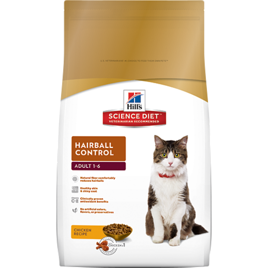 Hill's Science Diet Hairball Control for Adult Cat 2Kg