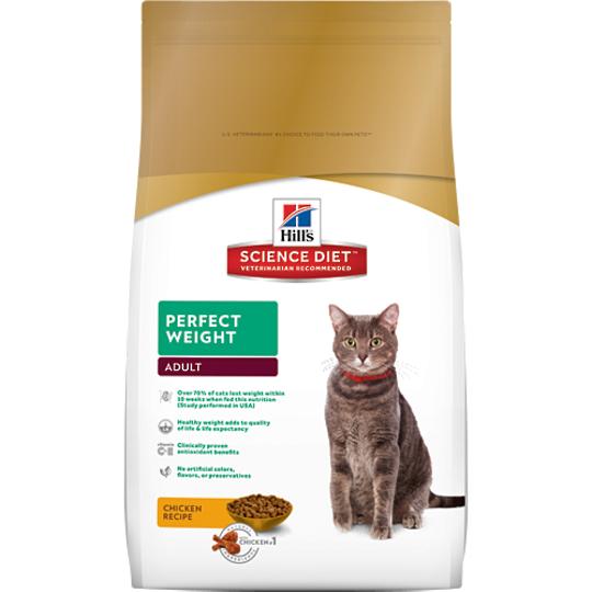 Hill's Science Diet Perfect Weight for Adult Cat 1.36Kg