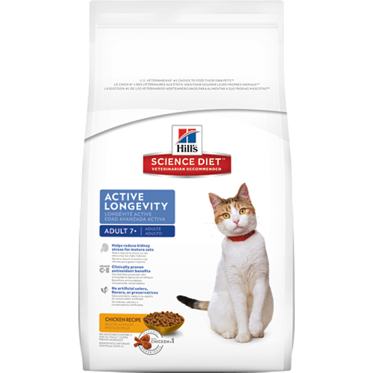 Hill's Science Diet Active Longevity for Adult 7+ Cat 1.5Kg