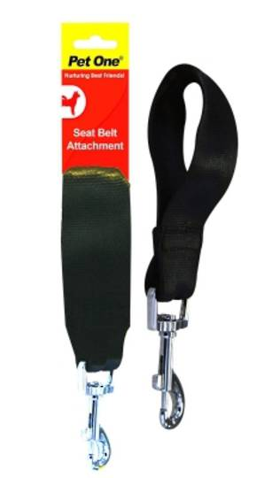 Pet One Car Seat Belt Attachment 13cm