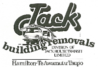 Jack House Old Logo 2-717-314