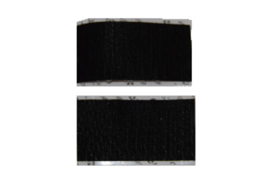 Velcro Adhesive Piece (set of two)