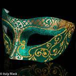 Masquerade Mask Decor Gold Green
